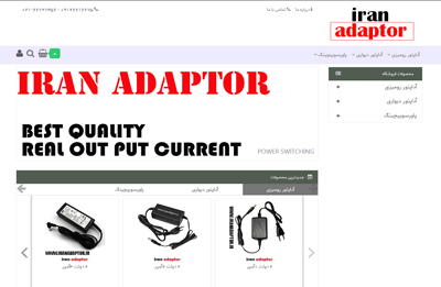 طراحی سایت فروشگاه ایران آداپتور