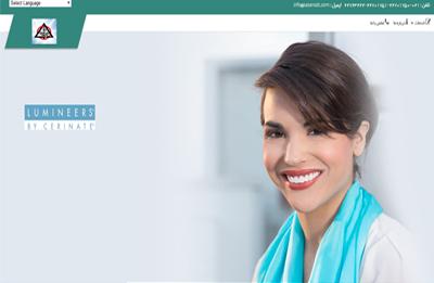 طراحی سایت دندانپزشکی گروه ساسان
