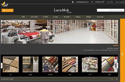 طراحی سایت فروشگاهی پارچه مبلی