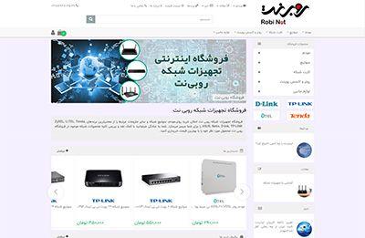 طراحی فروشگاه تجهیزات شبکه روبی نت