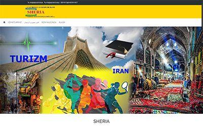 طراحی سایت گردشگری کشور آذربایجان