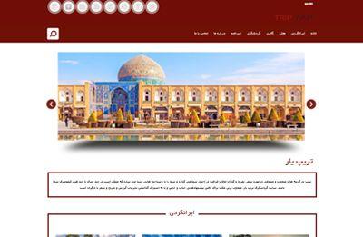 طراحی سایت گردشگری تریپ یار