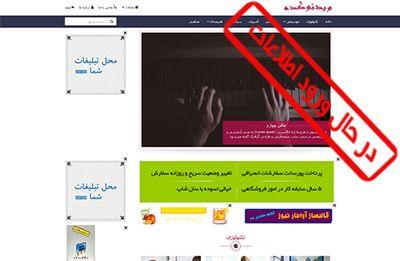 طراحی سایت نمایش و دانلود ویدیو