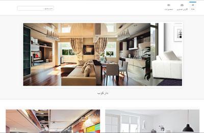 نمونه کار طراحی سایت دکوراسیون دارکوب