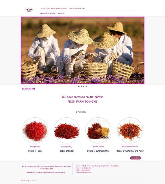 طراحی سایت شرکت تولید و  صادرات زعفران تابا