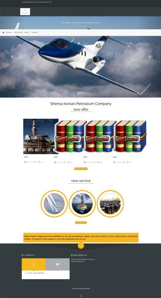 طراحی سایت شرکت پتروشیمی شنسا ایرانیان