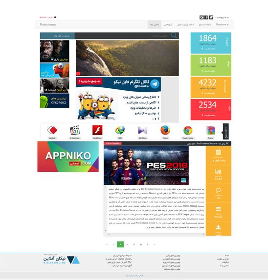 طراحی سایت دانلود برنامه و فایل