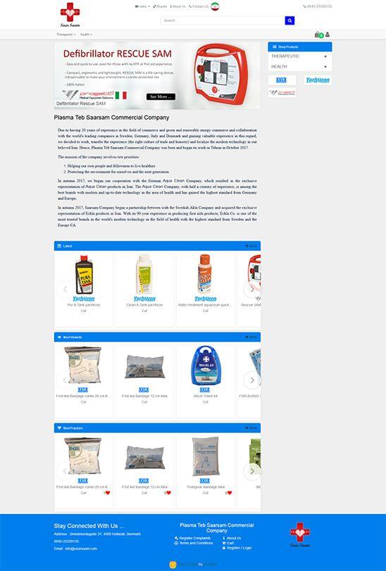 طراحی فروشگاه Plasma Teb Saarsam