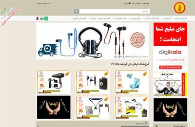 طراحی سایت فروشگاهی فراهم کالا 24