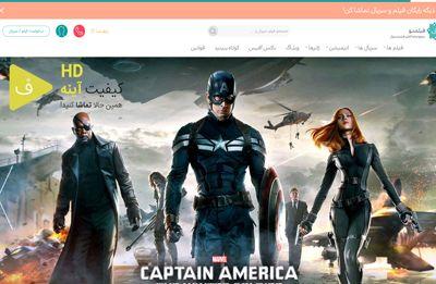 طراحی سایت فیلم