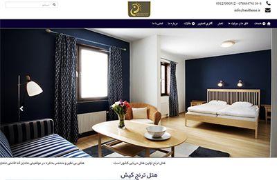 طراحی سایت هتل ترنج کیش