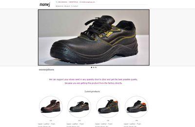 طراحی سایت شرکت صادرات کفش momejshoes