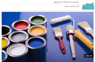 طراحی سایت نقاشی ساختمان